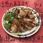 Shimpukusaikan - 付出し肉 600円