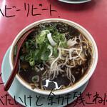 Shimpukusaikan - 中華そば[小] 650円