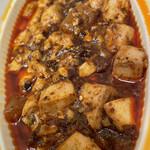 せろりや - キューブ状の大根が入っている珍しい麻婆豆腐