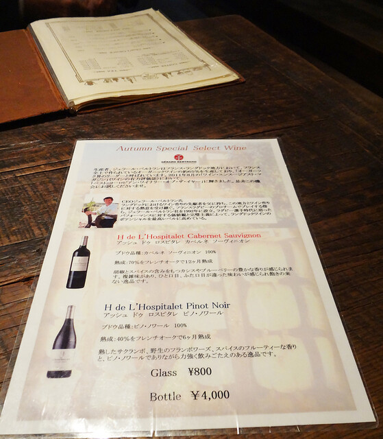 チャムアパートメント - ラングドックのワイン
