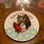 #802 CAFE&DINER - - 本日のスイーツ チョコレートブラウニー