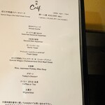 Gionkafu -