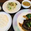 ビストロ・ときつ - 料理写真:和牛ハンバーグ=1100円 税別 (サラダ・スープ・コーヒー付)