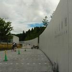 14455148 - 美術館入口(隣の緑は昭和の森)