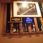 Pub&Bar 高橋亭 - ふと気がつけばこんな時間…(笑)