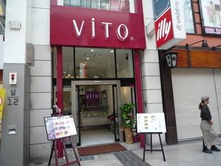 ViTO 熊本下通店