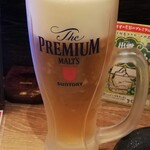 水炊き 焼鳥 とりいちず酒場 - 生ビールはプレモル199