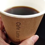 菓匠 幹栄 × Cafe Latte 57℃ - ドリンク写真: