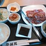 Yakinikuheijoen - 和牛カルビ&ハラミセット1400円