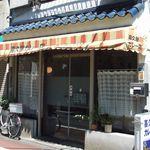 喜久屋カレー店 -