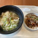 聘珍茶寮 SARIO - えびワンタン麺 ミニチャーシュー飯
