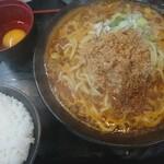竹三郎 -