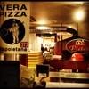 PIZZERIA Piace - 料理写真:岩手初!世界で373番目!「真のナポリピッツァ協会」認定店