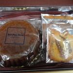 ジャン=ポール・エヴァン カーヴ・ア・ショコラ - 焼き菓子色々