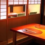 京の米料亭 八代目儀兵衛 -