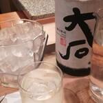 かまた寿司 - 焼酎キープ
