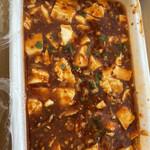 中国料理 季香園 - 麻婆豆腐(激辛)