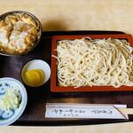 柏屋 - 料理写真:「ミニかつ丼セットのもり」920円税込み