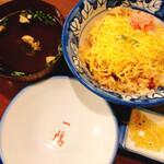 一鶴 - 鶏めし ¥486