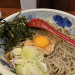 麺房 八角 - 納豆そば 560円