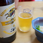 京屋 - 瓶ビール
