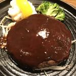 144593963 - ☆ランチメニューから…100%ビーフハンバーグ¥990+税(サラダバー・ライス・パン・カレー食べ放題付き)