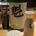 144594039 - 玉櫻酒造が醸す「魁(さきがけ)」純米酒 28BY