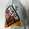 盛田 味の館 - ドリンク写真: