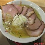 あす流 - 料理写真:チューシュー塩ラーメン 1100円
