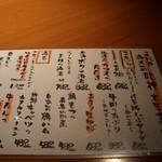 14460360 - 海老料理以外のメニューも豊富