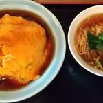 中国料理聚仙 -