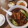 豫園飯店 - 料理写真:角煮そば+ライス モヤシと杏仁豆腐はサービス