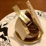 パティスリーモデスト - ・モンブラン 「フランス産の栗を使用したモンブラン」 500円