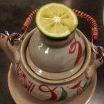 14461602 - 4 松茸土瓶蒸し 1260円