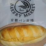 KYOTO 1er BAKERY MARKET -