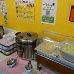 やっぱりステーキ 5th あしびなー店 -