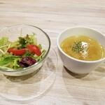 Kurogeshichirin - サラダとスープ