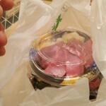 鮨・酒・肴 杉玉 - 手土産に鮪丼と季節のおすすめ10貫を
