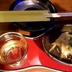 魚大将 うまかっぺや - お通しと梅酒 2012/07