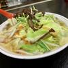 麺類 をかべ - 料理写真: