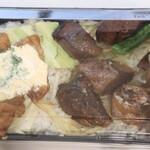 魚串さくらさく - 鯖黒煮チキン南蛮