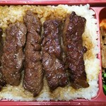 Ushikoi - ハラミ弁当 1080円、ご飯大盛り無料になります