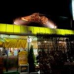つけ麺 石ばし - (2012,08/18)