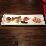 円居 - 前菜盛り合わせ