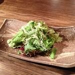 円居 - サラダ