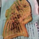 鳴門鯛焼本舗 - 黒あん 140円