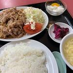 山水楼 - 生姜焼定食