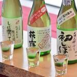 奥琵琶湖マキノ グランドパークホテル レストラン竹生 - 飲み比べセット