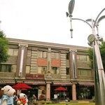 上野グリーンサロン - 2回目の観覧を済ませたボキらは、ちょうどお昼時だったので、ご飯を食べに行くことに・・・お昼ご飯はこちらのカフェ&レストラン『上野グリーンサロン』へ。