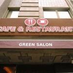 上野グリーンサロン - 『上野グリーンサロン』はJR上野駅公園口を出てすぐの上野公園の入り口にあるお店です。ちびつぬ「とても便利な場所にあるのよね~」